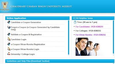 CCS university admission portal