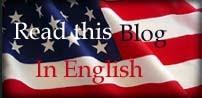 Morando na América em Inglês