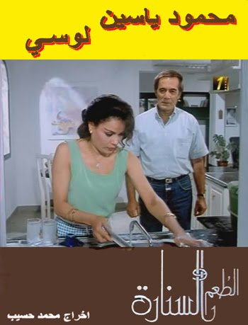 http://1.bp.blogspot.com/-GYCbaMNr4qQ/Tp4BPT9n2mI/AAAAAAAABEs/cEMez3BAJh0/s1600/sanara.jpg