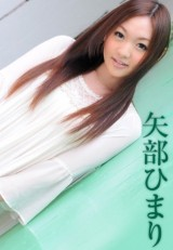 1Pondo 072513_632 - Original Drama Collection Himari Yabe