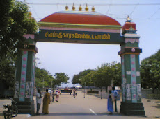 Poompuhar Photos