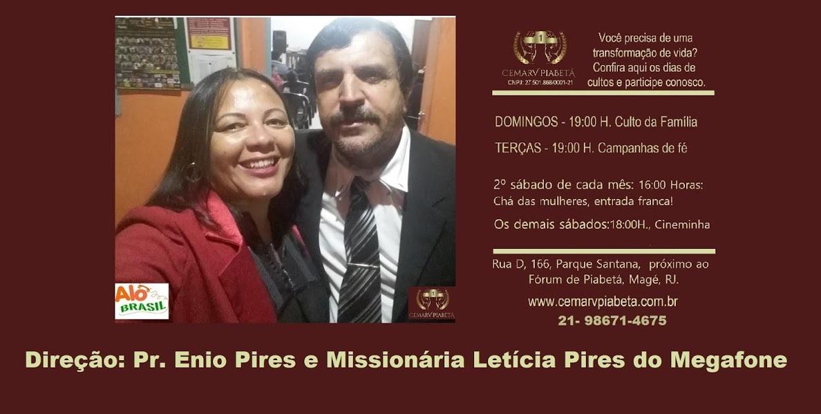 CEMARV Piabetá  -  Comunidade Evangélica Marcados pra Vencer