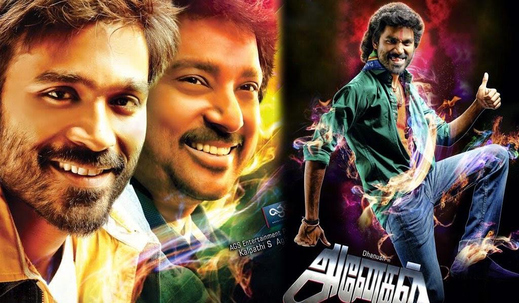 /Tamil%2BMovie%2BPoster.jpg