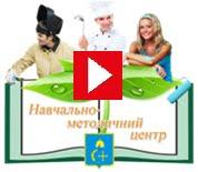Канал НМЦ ПТО у Сумській області в YouTube