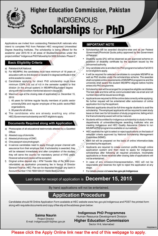 Dissertation Extension Requests
