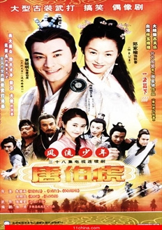 ng B H - Duong Ba Ho (200...