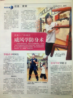 Interview : Oriental Newspaper 2011
