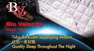 best nya tidur dengan bv, sakit pinggang,slip disc,