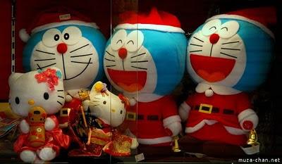 Natal Japonês