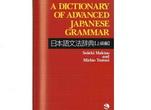 grammar bahasa jepang