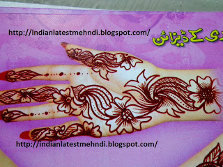 bail mehndi designs for amrs 11