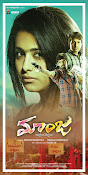 Maanja movie latest wallpapers-thumbnail-5