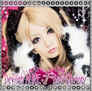 Rose&Rosary - Devilish ALICE.jpg |Rose&Rosary - Devilish ALICE (2010)