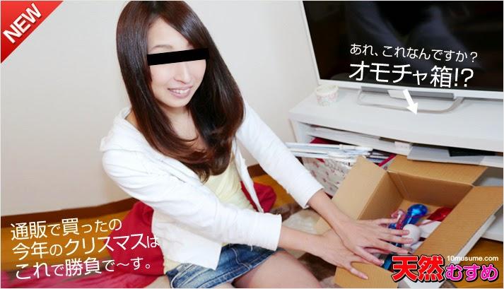10musume_20141225 10musume 2014-12-25 12070