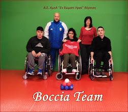 εν σωματι υγιει - boccia team