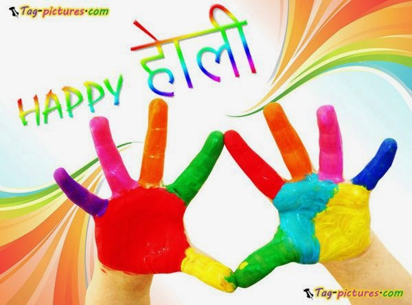 Top happy holi 2018 wishessmsmessagesgreetings and quotes for holi wishes for brothers and sisters m4hsunfo