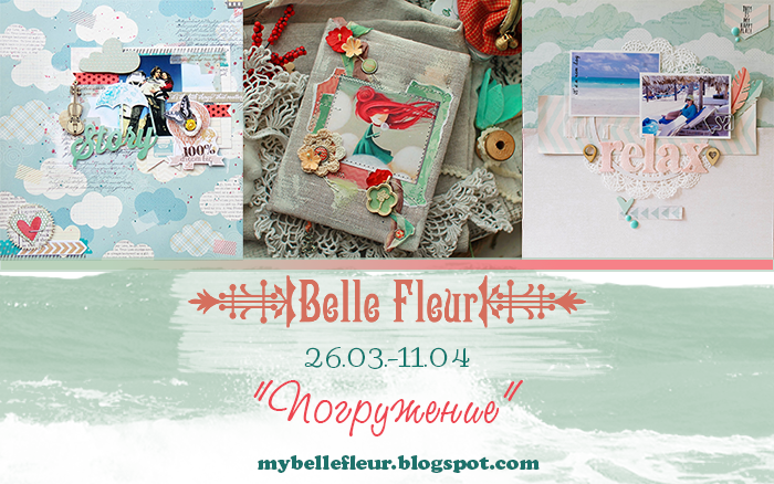 http://mybellefleur.blogspot.com/2014/03/11.html#more