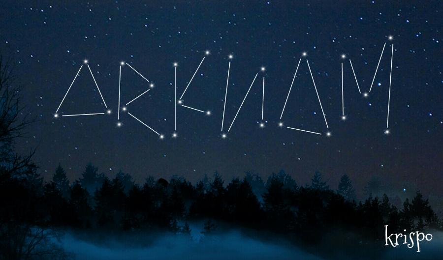 Bosque de Arkham de H.P.Lovecraft  escrito en la bóveda celeste con estrellas