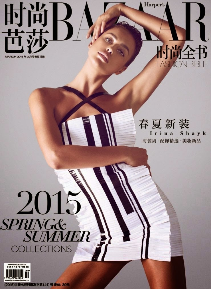 Fashion Model @ Irina Shayk by Koray Birand for Harper's Bazaar China, March 2015