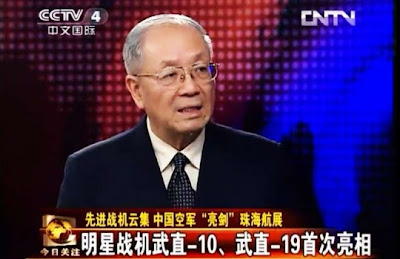 "Yin Zhuo on CCTV-4 ""Today's Focus"" Interview program"