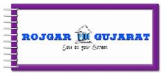 રોજગાર ગુજરાત