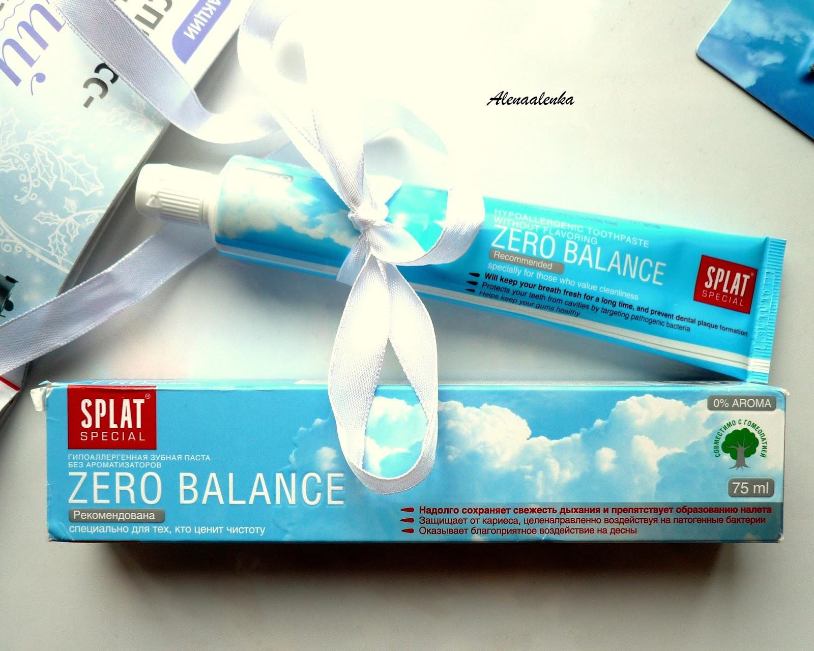 зубная паста без отбеливания зубов