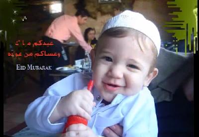 SAlam Eid