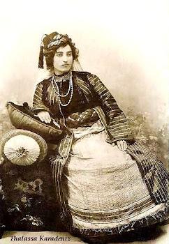 Οι Αρμένισσες