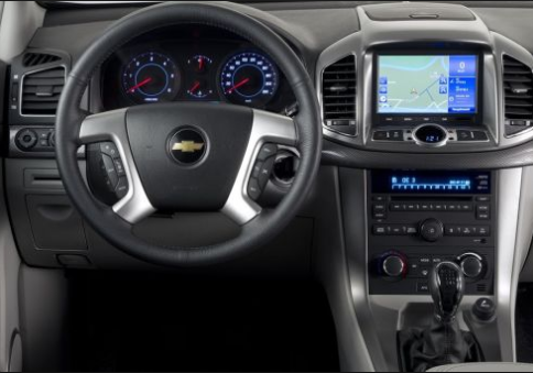 New Chevrolet Captiva 2015 Review And Price Chevrolet Car 2015