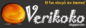 Verikoko Blog