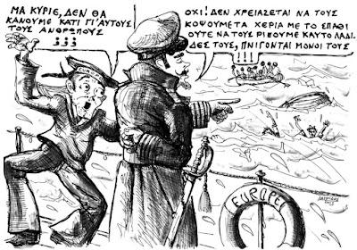 Πρόσφυγες-ναυαγοί