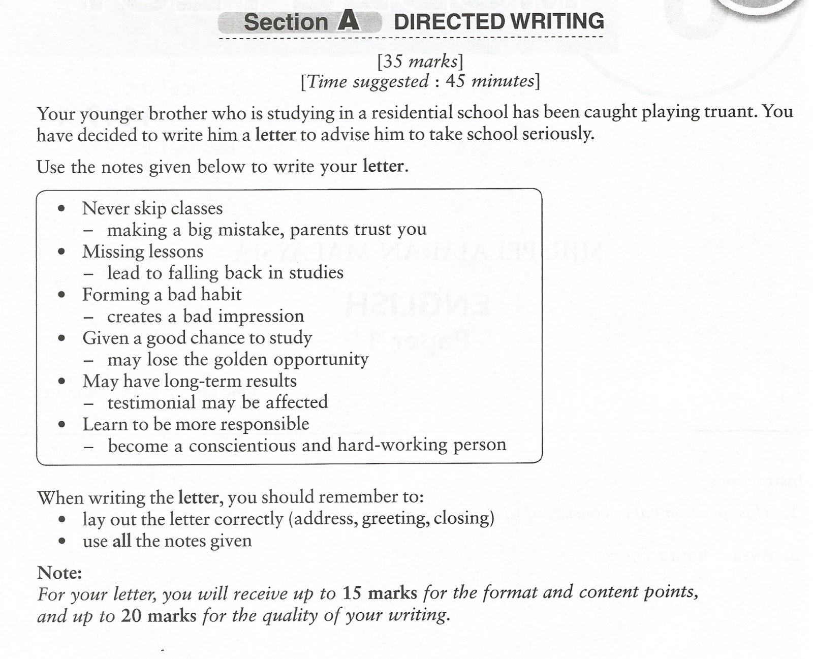 Simple english essay sample