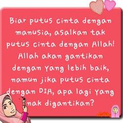 I Love Allah..!!