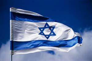 Resultado de imagem para bandeira de israel