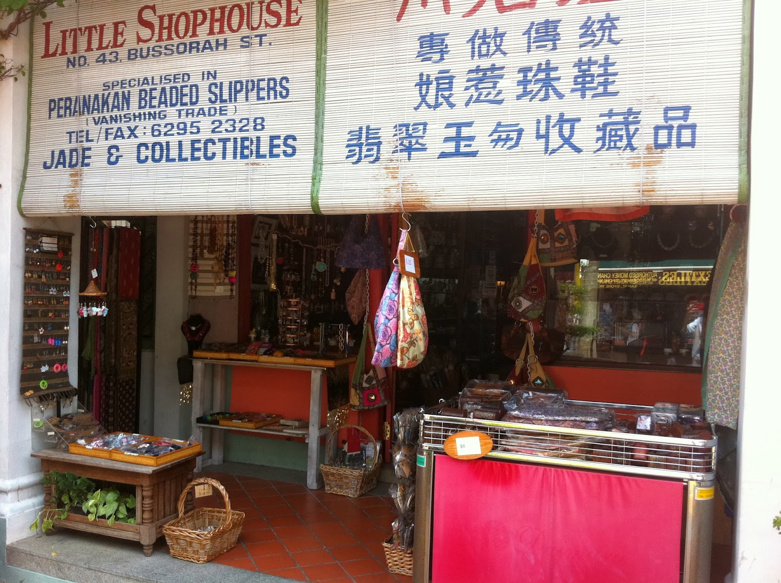 Kampong Glam Singapore For Less