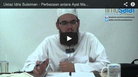 Ustaz Idris Sulaiman – Perbezaan antara Ayat Makkiyah dan Ayat Madaniyah