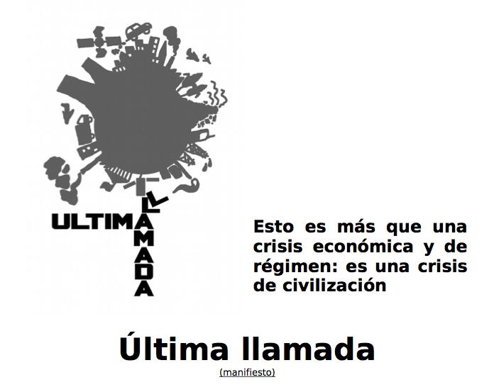 http://www.ultimallamada.org/el-manifiesto/?lang=es