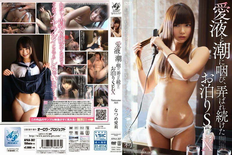 APAA-307 All Night Long Sex Smothered In Cum And Squirting Juices With Airi Natsume