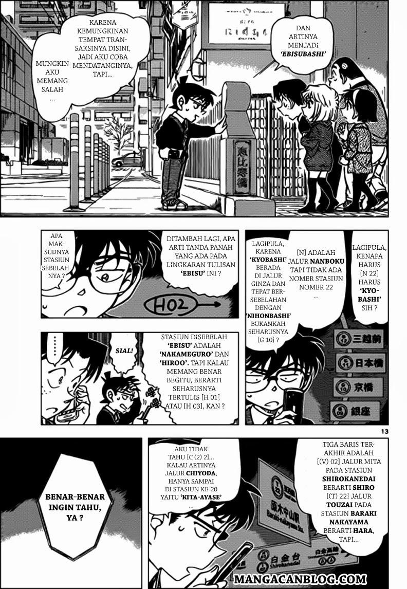 Komik detective conan 879 - master detective 880 Indonesia detective conan 879 - master detective Terbaru 13|Baca Manga Komik Indonesia|