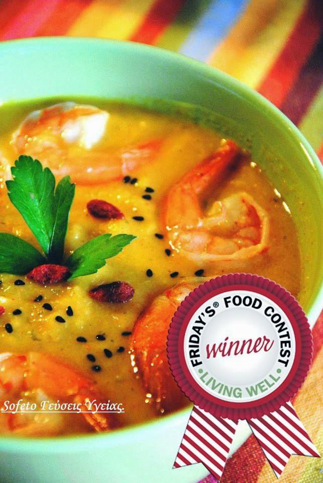 Το βραβείο μου από τα Friday's living well food contest!
