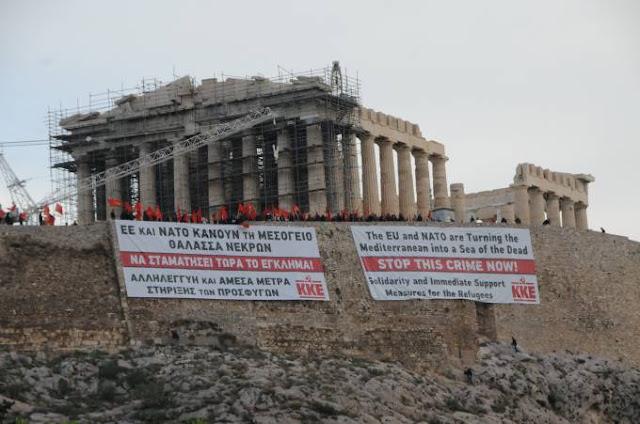 ΚΚ€: Αδιαφορούμε για τους Έλληνες - Για εμάς πάνω από όλα οι ξένοι και η ευημερία τους
