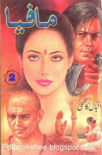 Urdu novel Mafiya Volume II pdf