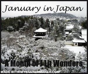 January in Japan 2015