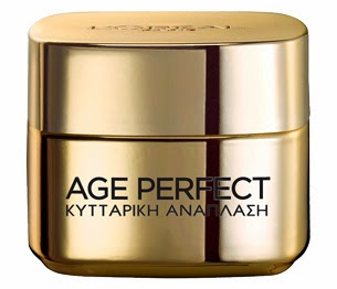AGE PERFECT ΚΥΤΤΑΡΙΚΗ ΑΝΑΠΛΑΣΗ κρέμα ημέρας ανάπλασης της επιδερμίδας