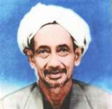 Sheikh Abdullah Fahim