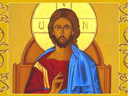 ORACIÓN A JESÚS PARA PROSPERAR EN EL NEGOCIO