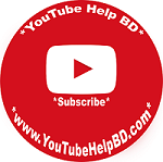 Youtube help bd | This site is about online earning,make money in youtube, adsense earning