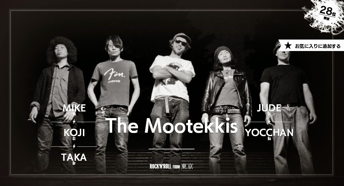 The Mootekkis – Red Bull Live On The Road