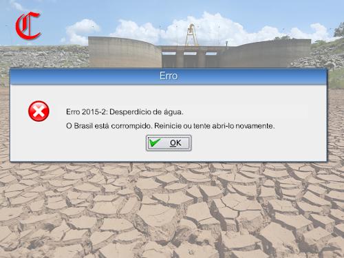 ERRO 2015: DESPERDÍCIO DE ÁGUA