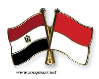 دليل التصدير الي اندونسيا,دليل المصدر المصري الي اندونسيا,الاستيراد من اندونسيا,التصدير الي اندونسيا,الاستيراد,التصدير,سوق مصر